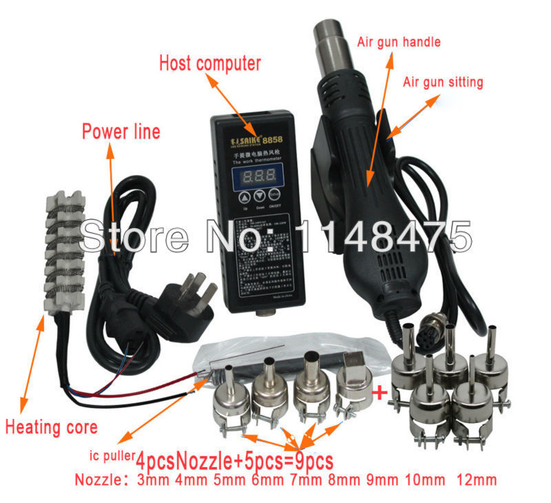 220V /110v Portable BGA Rework Solder Station Hot Air Blower Heat Gun SAIKE 8858+Heating core + air nozzle