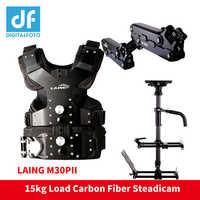 DF DIGITALFOTOLAING M30PII 15kg bear carbon fiber Video camcorder Steadicam Steadycam photography Support Vest+Arm+Stabilizer