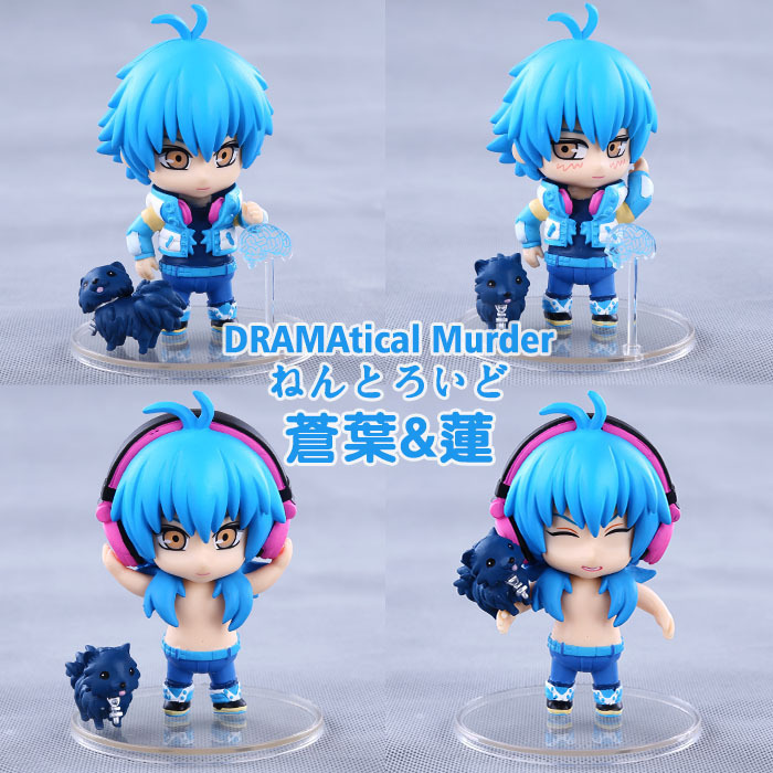 Free Shipping 4pcs/lot Anime Game DMMD DRAMAtical Murder Seragaki Aoba and Ren Collectible Model Toys PVC Action Figures