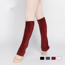 4color Adult ballet dance modern dance professional performance practice cotton ankle wool cashmere thermal Leggings socks