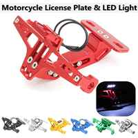 Universal Motorcycle License Number Plate Frame Holder Bracket Adjustable Angle with LED Light CNC Aluminum