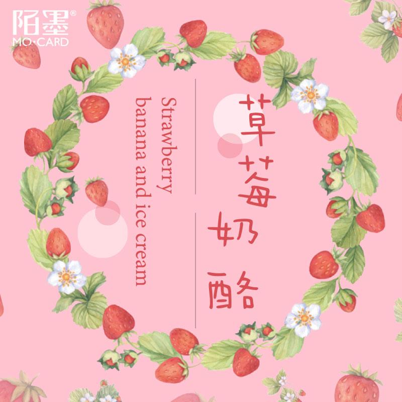 Купить с кэшбэком 46pcs/box Delicious  Strawberry DIY Sticker diary sticker Photo album decoration stickers office stationery School Office Supply