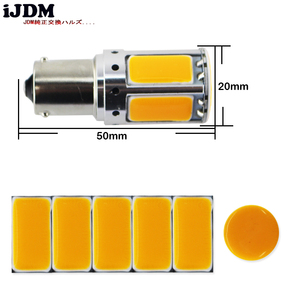 Image 4 - 2pcs No Resistor Required Amber Yellow COB LED BAU15S 7507 PY21W 1156PY LED Bulbs For Front Turn Signal Lights(No Hyper Flash)