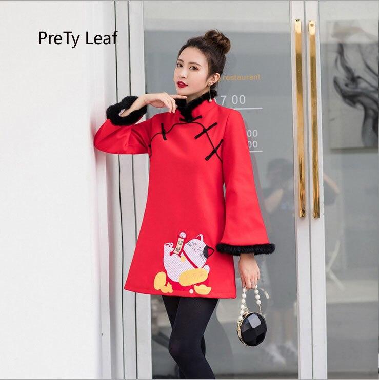 2018 китайский стиль улучшилось Тан костюм cheongsam вышивка с натуральным кроличьим мехом плюс хлопок шерстяное пальто