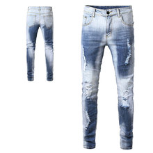 Italian Style Fashion Skinny Stretch Casual Men Jeans New Designer Classical Light Blue Color High Quality