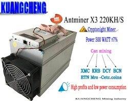 KUANGCHENG используется только 80-90% CrptoNight Miner Antminer X3 220KH/s 500W высокая прибыль майнинга на основе монет KRB XMC DCY BCN ETN и т. Д.