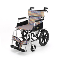 16 Inch Foldable Light Weight Handle Wheelchair Anti Back Wheel U Type Seat Wider And More