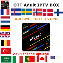 Buy iptv max tv and get free shipping on AliExpress com
