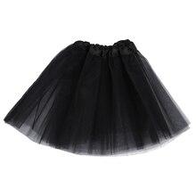 Милая и красивая детская Однотонная юбка для девочек детская черная эластичная фатиновая юбка-пачка для балета