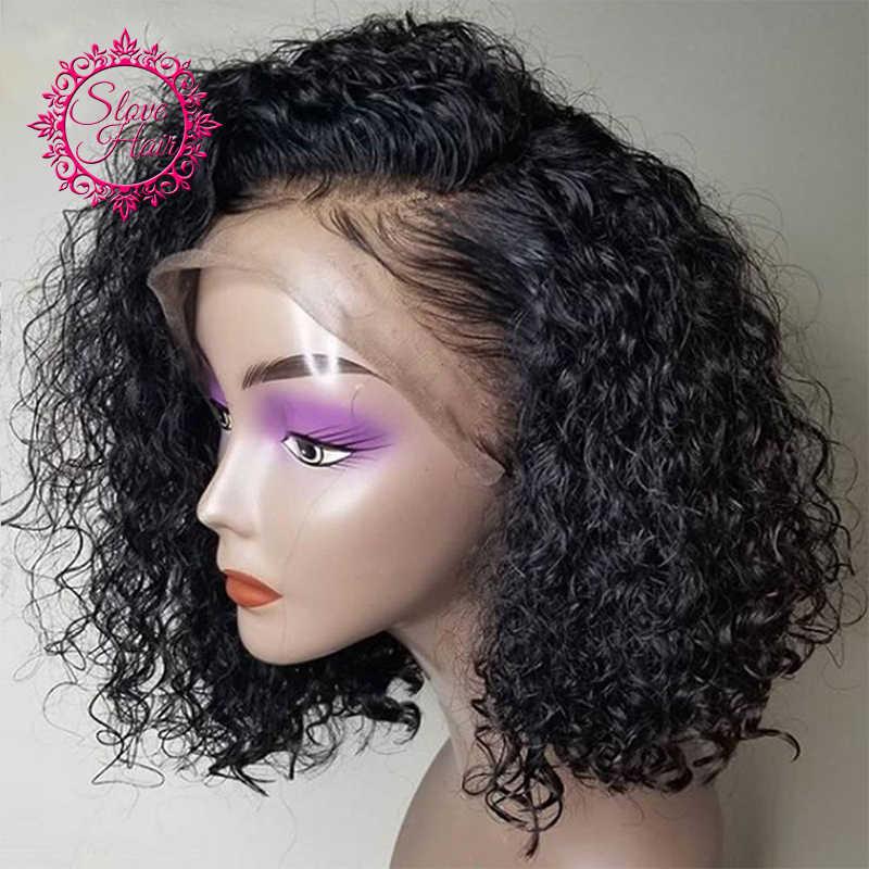 13*4 dantel Ön İnsan Saç Peruk Kısa Kıvırcık Bob Kadınlar Için Doğal Siyah Dantel Peruk Remy Brezilyalı Koparıp bebek Saç ile Çözmek