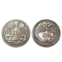 Yes or No Skull Commemorative Coin Souvenir Challenge Collectible Coins Collection Art Craft Brand New