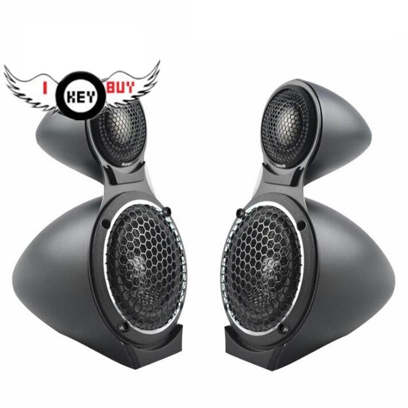 Car Speaker Modified Gasket  Car Audio Front-end Modified Three-way Tweeter Bracket Mid-range Free Of Damage