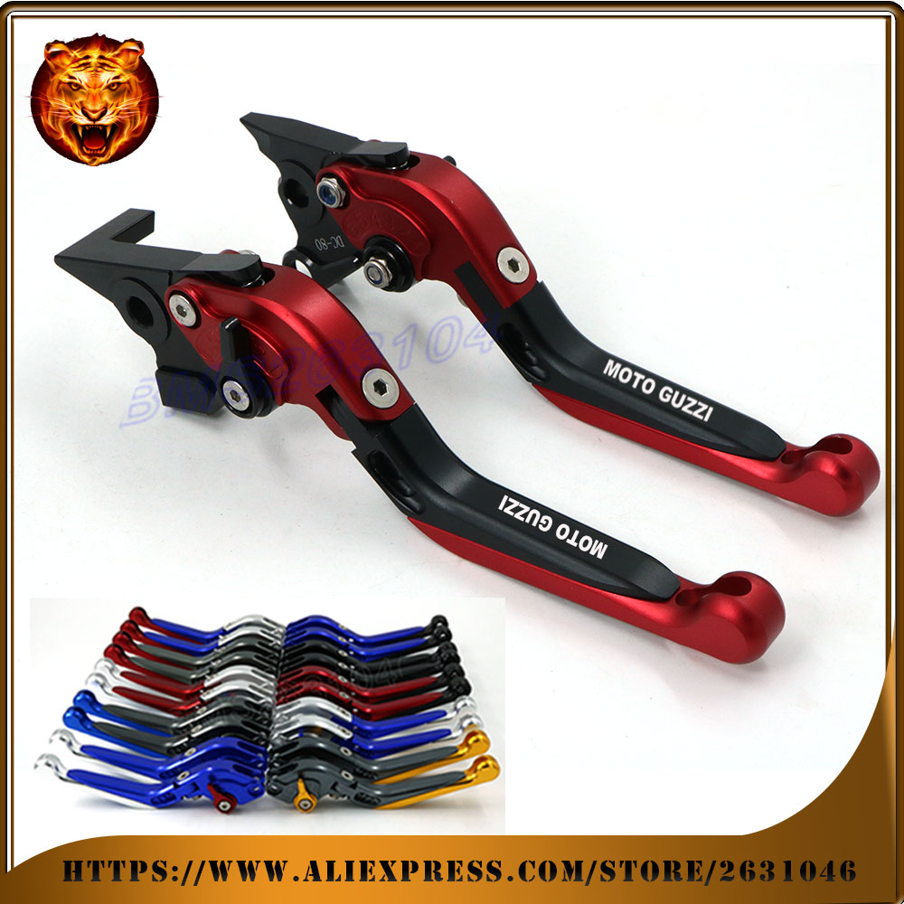 Adjustable Folding Extendable Brake Clutch Lever For MOTO GUZZI NORGE 1200/GT8V 1200 SPORT STELVIO Motorcycle with logo 2014 13 adjustable folding extendable brake clutch lever for kawasaki versys 1000 versys1000 14 15 free shipping with logo motorcycle