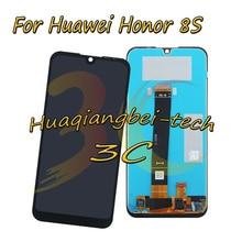 5.71 Nuovo Per Huawei Honor 8S DIsplay LCD Full + Touch Screen Digitizer Assembly Per Honor 8S KSA LX9 KSE LX9 Testati Al 100%