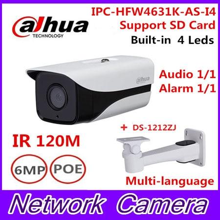 Dahua IPC-HFW4631K-AS-I4 6Mp Stellar Camera built-in SD Card slot Audio Alarm interface IP67 IR120M gun camera with bracket industrial equipments board ipc 6113lp4 rev b3 pci 4 isa 9 interface