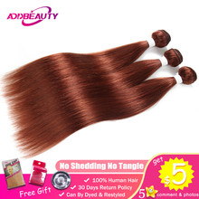Addbeauty 33 Color Honey Red Brown Bundles Straight Brazilian Human Remy Hair Pre-colored Weave Extension Inch Double Weft(China)