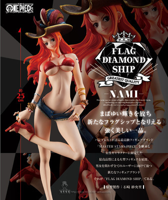 NEW hot 25cm One Piece sexy Nami Pirates of the Caribbean Action figure toys doll collection Christmas gift new hot 12cm one piece boa hancock monkey d luffy modelling action figure toys collection doll christmas gift with box