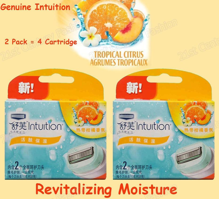 4 Cartridges/set Original Intuition Women Razor Blades Revitalizing Moisture Tropical Citrus Agrumes Tropicaux bikini underarm