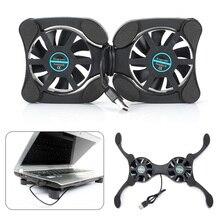 Мини Складной USB вентилятор охлаждения Осьминог ноутбук кулер охлаждающая подставка двойные вентиляторы для 7-15 дюймов ноутбук EM88