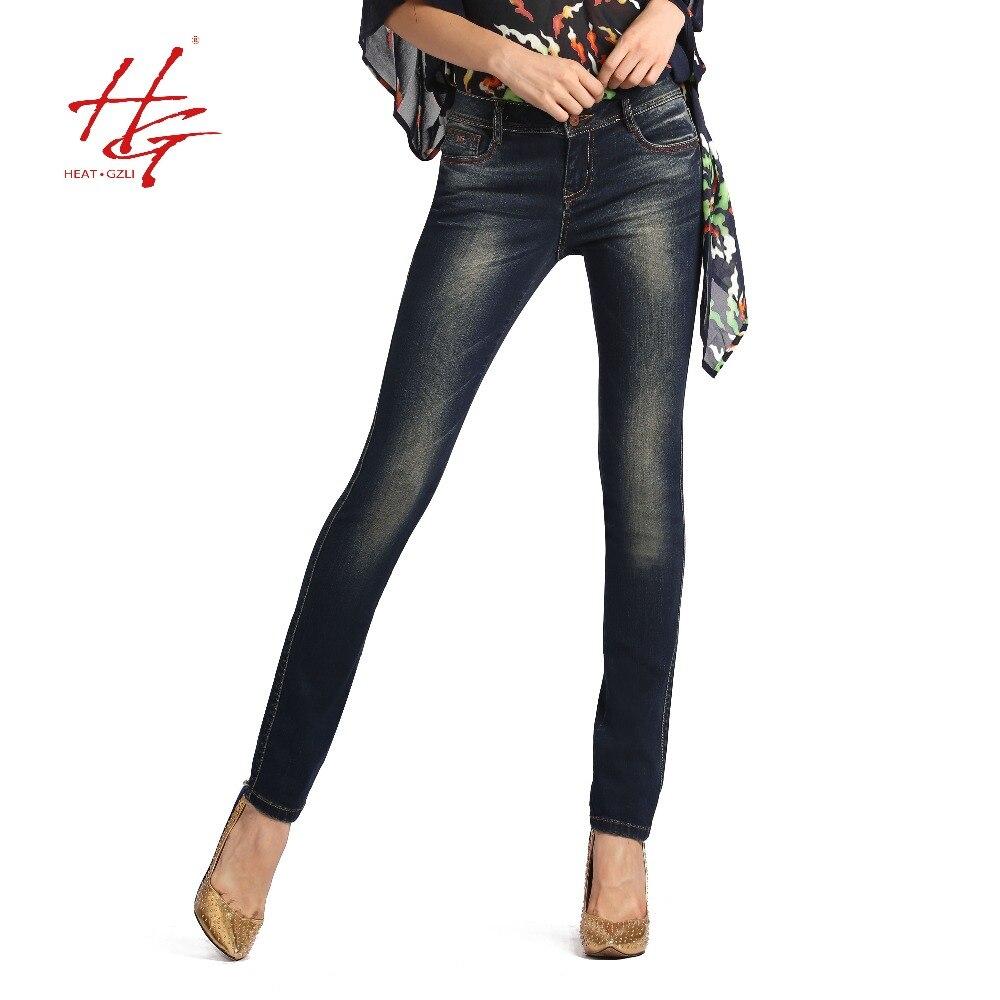 Online Buy Wholesale black ladies jeans from China black ladies ...