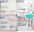 Frete grátis, Bateria Original para PHILIPS W6500 W732 W832 celular AB2400AWMC para Xenium CTW6500 CTW732 CTW832 VS falso