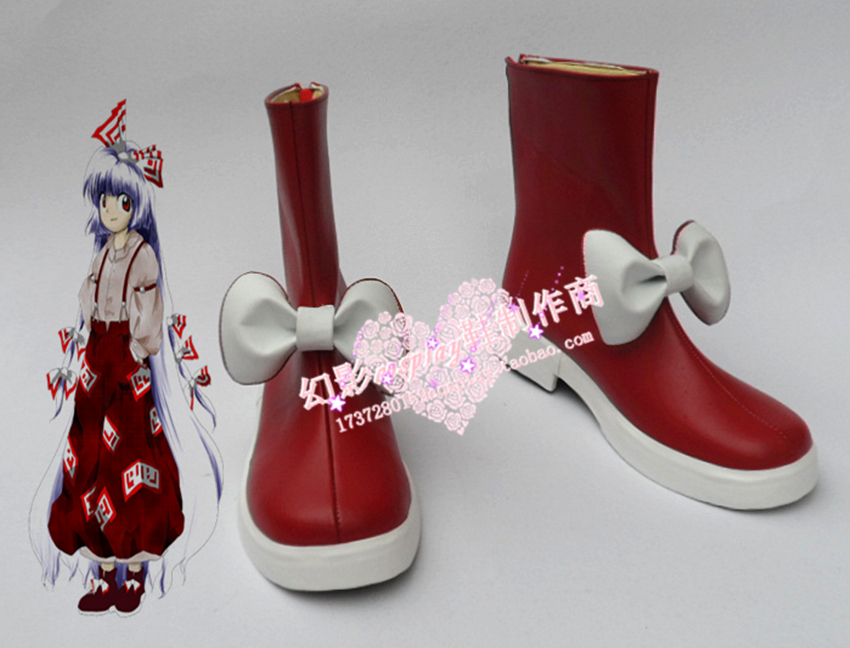 Touhou Project Fujiwara no Mokou Red Halloween Girls Cosplay Boots Shoes H016