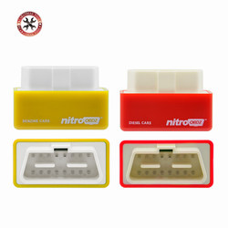 Best Design Save Fuel OBD2 Interface Diesel Cars Auto Chip Tuning Nitro OBD2 Your Own Driver NITROOBD2 Red Yellow