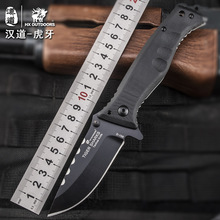 HX OUTDOORS canine teeth  D2 steel tactical high hardness straight knife knife wild self-defense tool outdoor survival knife