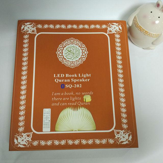 LED Book light Quran speaker book quran speakers