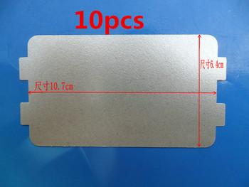 10 sztuk części zamienne do kuchenek mikrofalowych mikka mikrofalowa 10 7*6 4 cm arkusze miki dla magnetron cap kuchenka mikrofalowa #8230 płyty tanie i dobre opinie Części kuchenka mikrofalowa microwave ovens mica microwav