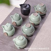 China Kung Fu Conjunto de Chá em Cerâmica Xícara de Chá de Viagem Portátil Conjunto Drinkware Pote 1 2 Teaware Copos Escritório Em Casa Do Vintage copos Gaiwan|Jogos de chá| |  -