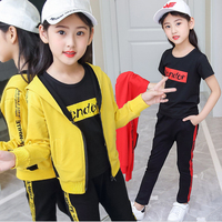 Girl Casual sportswear 2018 New style Korean fashion two piece Fashionable dress for girls year 6 15 Exemption from postage