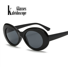 Kaleidoscope Glasses Clout Goggles Sunglasses