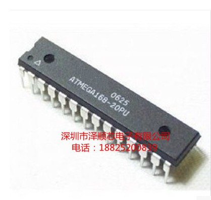 ATMEGA88PA-MU 25 items US Authorized Distributor Microchip Technology