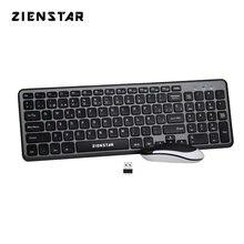Клавиатура zienstar Беспроводная с usb приемником 24 ГГц
