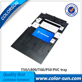Bandeja de impressão de cartões de plástico pvc id card bandeja para epson r260 r265 R270 R290 R280 R380 R390 RX680 T50 T60 A50 P50 L800 L801 R330