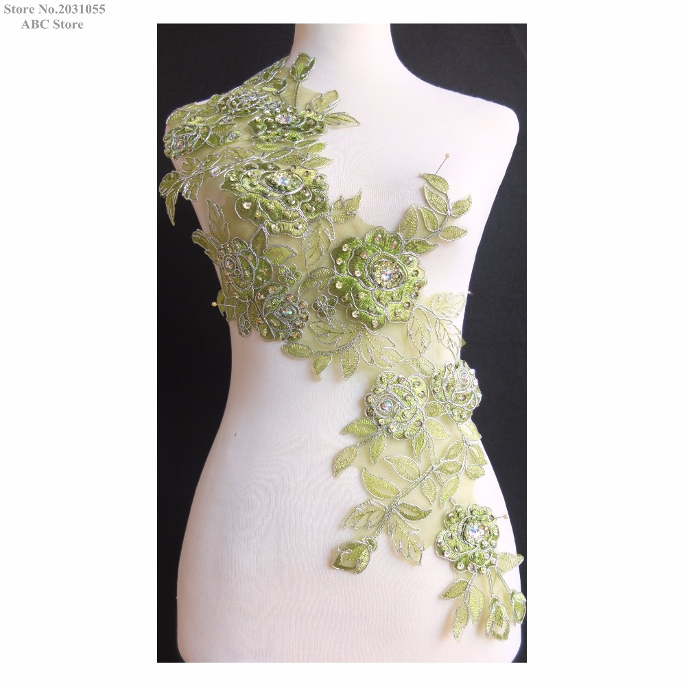 "6/"" Light Green Organsa Flower Embroidery Applique Patch"