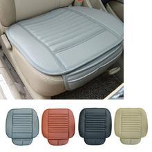 Forniture per auto seggiolino Auto copre, primavera estate di alta qualità cuscino del sedile auto, carbone di legna di bambù in pelle cuscino del sedile monolitico
