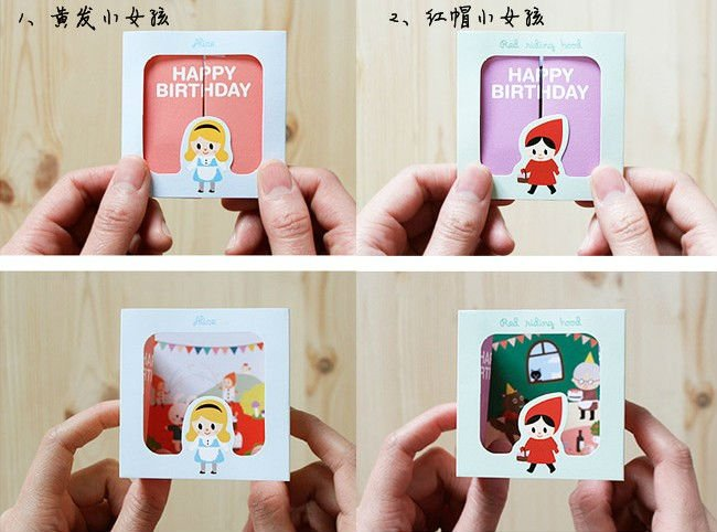 Aliexpress Buy Free shipping Cute Girl 3D Greeting Cards – 3d Valentine Cards