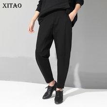 LYH2701 [XITAO] 2019 春夏ヨーロッパファッション新しい無地ルーズハーレムパンツ女性ポケットカジュアル全身パンツ