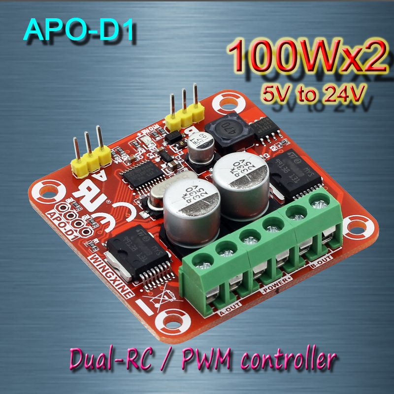 Free shipping APO D1 DC brush motor ESC Fighter robot motor governor