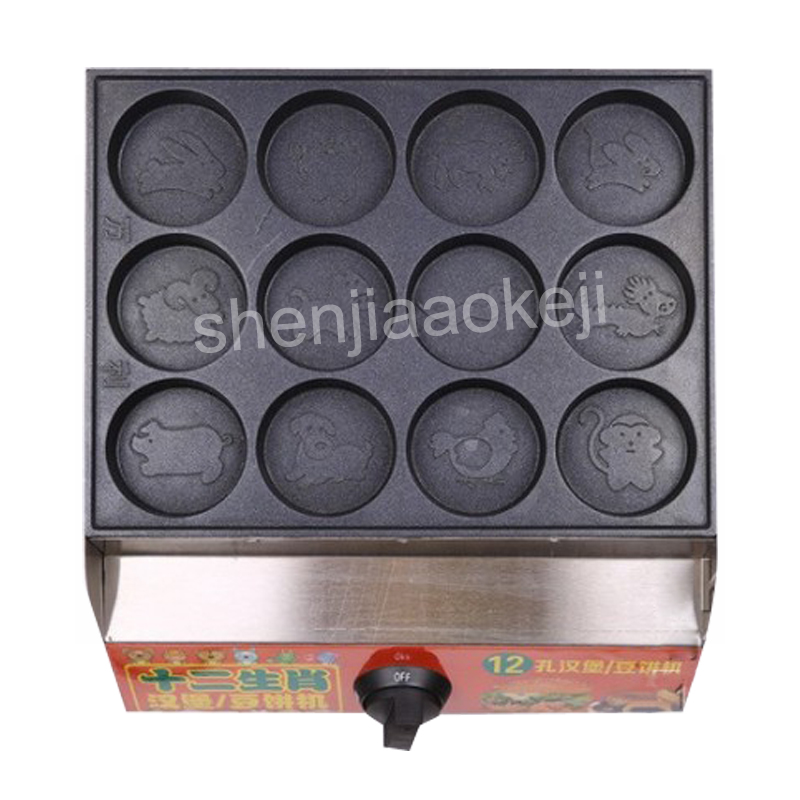 Commercial 12-holes Non-stick egg burger machine gas type burger stove red bean cake machine egg burger furnace 1pc free shipping 16 hole gas type red bean maker machine dessert cake machine