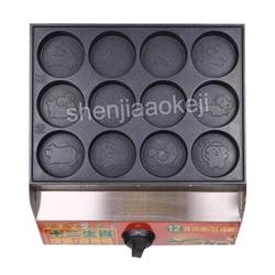 Commercial 12-holes Non-stick egg burger machine gas type burger stove red bean cake machine egg burger furnace 1pc