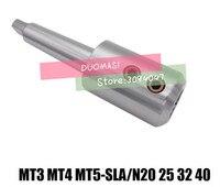 Mt3 mt4 sla20 sla25 sla32 sla40 100l 측면 잠금 유형 클램핑 섕크 도구 u 드릴 홀더