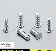 200pcs FH-M8-12/15/18/20/25/30/35 Self-clinching Studs And Pins Zinc-Plated Carbon Steel PEM Standard Factory Wholesales