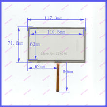 5 inch 117*71  4 wire TOUCH SCREEN    the glass touch for GPS this is compatible117mm*71mm   car Navigators USE MP5 MP4