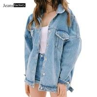 Harajuku Jacket Women Bomber Jacket Loose Bf Style Coat Baseball Outwear Hip Hop Blue Denim Windbreaker Mori Girl Korean Clothes