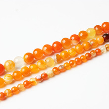 LIng Xiang fashion natural Jewelry4/6/8/10/12mm Orange Stripes Agates stones loose beads DIY Bracelet neckace Accessories