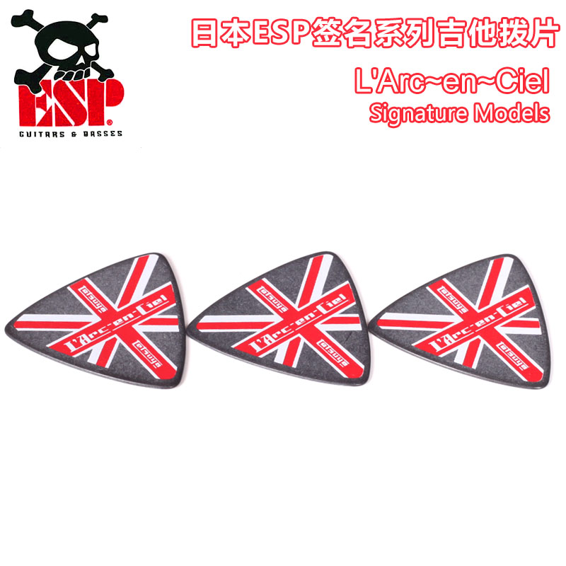 ESP Guitar Artist Series Pick PA-LT10 UNION LArc-en-Ciel Tetsuya Model Pick Black / Union, 1/Piece