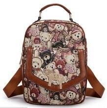 Изысканный моды шаблон рюкзак Горячая продажа 2015 новый бренд женщины сумка рюкзак школьные сумки mochila бесплатная доставка